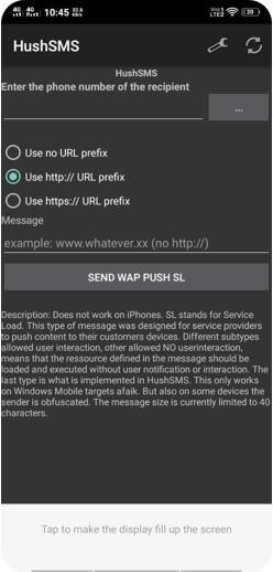SMS Details